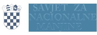 Uputa udrugama u vezi Dopune Kriterija i metodologije (NN 81/20)