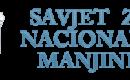 Obavijest udrugama i ustanovama nacionalnih manjina o Javnom pozivu za predlaganje programa kulturne autonomije (NN 130-2020)